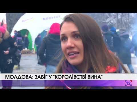 """Молдова: забіг у """"королівстві вина"""""""