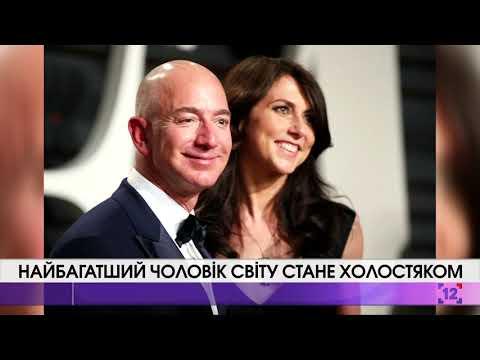 Найбагатший чоловік світу стане холостяком