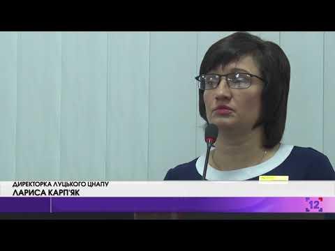 Луцький ЦНАП – найпотужніший в Україні