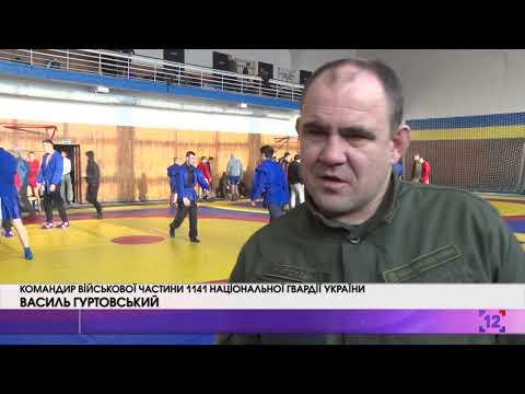 """Змагання """"невидимою зброєю"""" у Луцьку"""