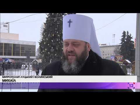 Громада з Горохівщини перейшла в ПЦУ