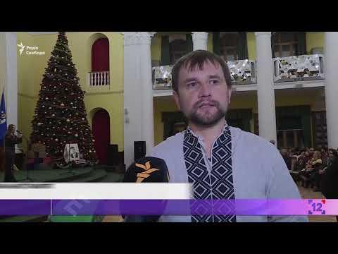 Різдвяні листівки – в'язням Кремля