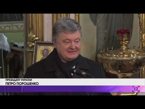 Петро Порошенко привіз Томос на Волинь