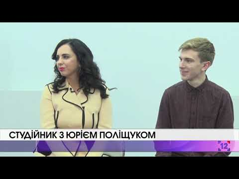 Студійник з Юрієм Поліщуком