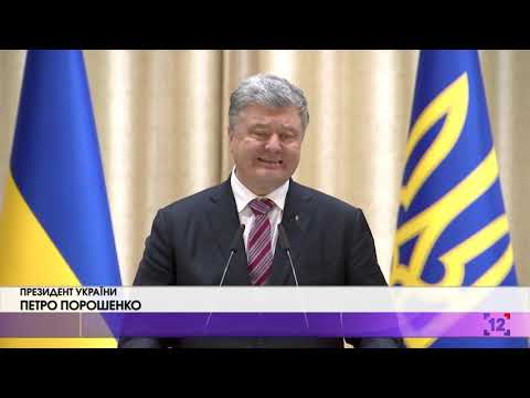 Україна має стати енергонезалежною