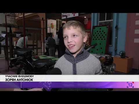 Особливі діти у світі техніки