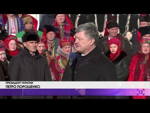 Україна має бути вільною і успішною