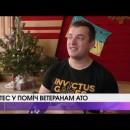 Пілатес у поміч ветеранам АТО