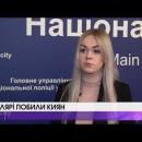 Дайджест новин України