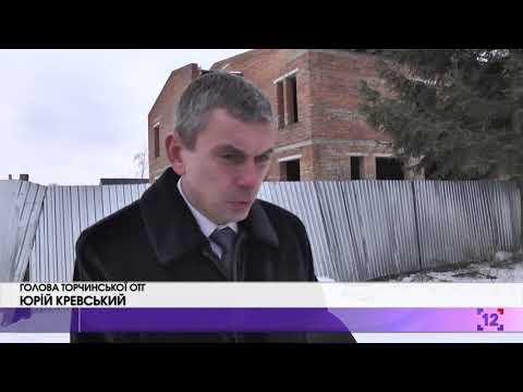 У Торчині будують спорткомплекс