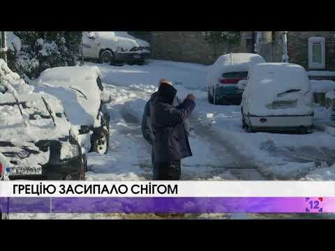 Грецію засипало снігом