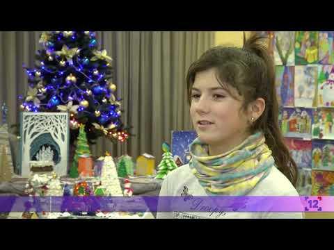 Різдво та Новий рік — очима дітей