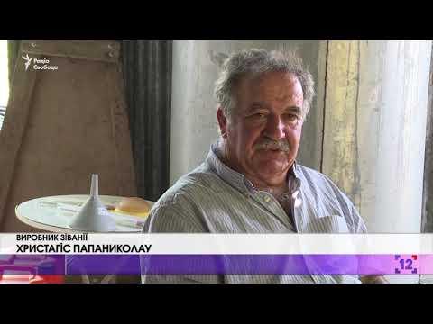 На Кіпрі офіційно продають самогон