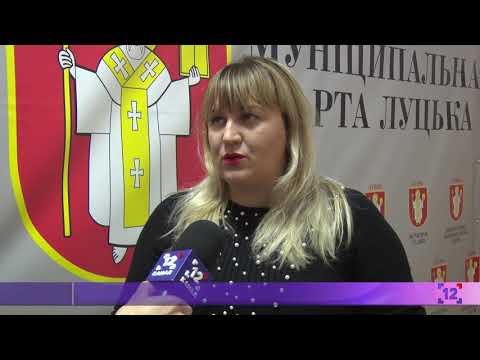 Інспектори з паркування у Луцьку