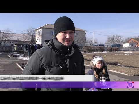 Нова школа у селі Башлики – є надія