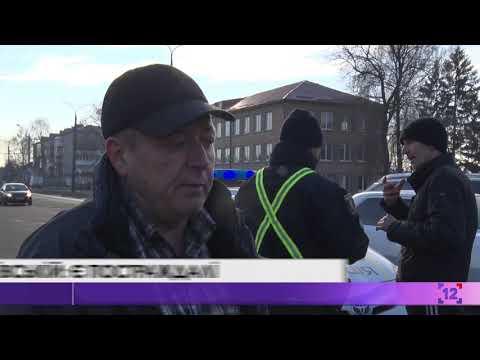 ДТП на Дубнівській: є постраждалі