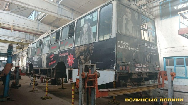 Як і за скільки у Луцьку ремонтують тролейбуси. ФОТО
