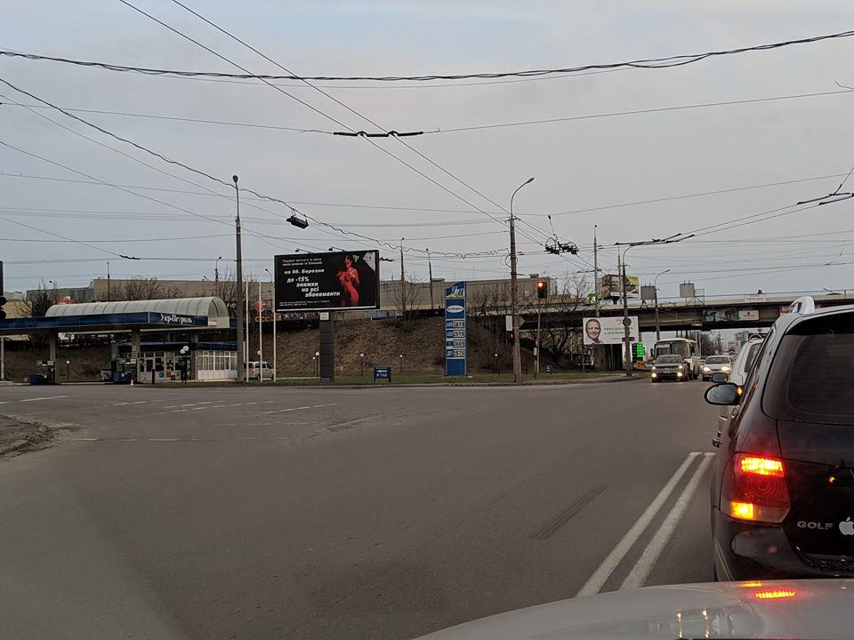 У Луцьку – скандал через рекламу на білборді. ФОТО