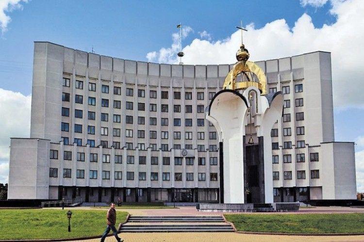 Волиньрада хоче створити комісію для перевірки ОДА