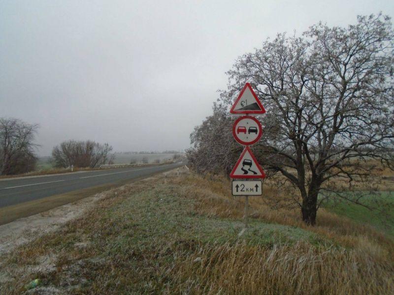На трасі у Волинській області покрали дорожні знаки