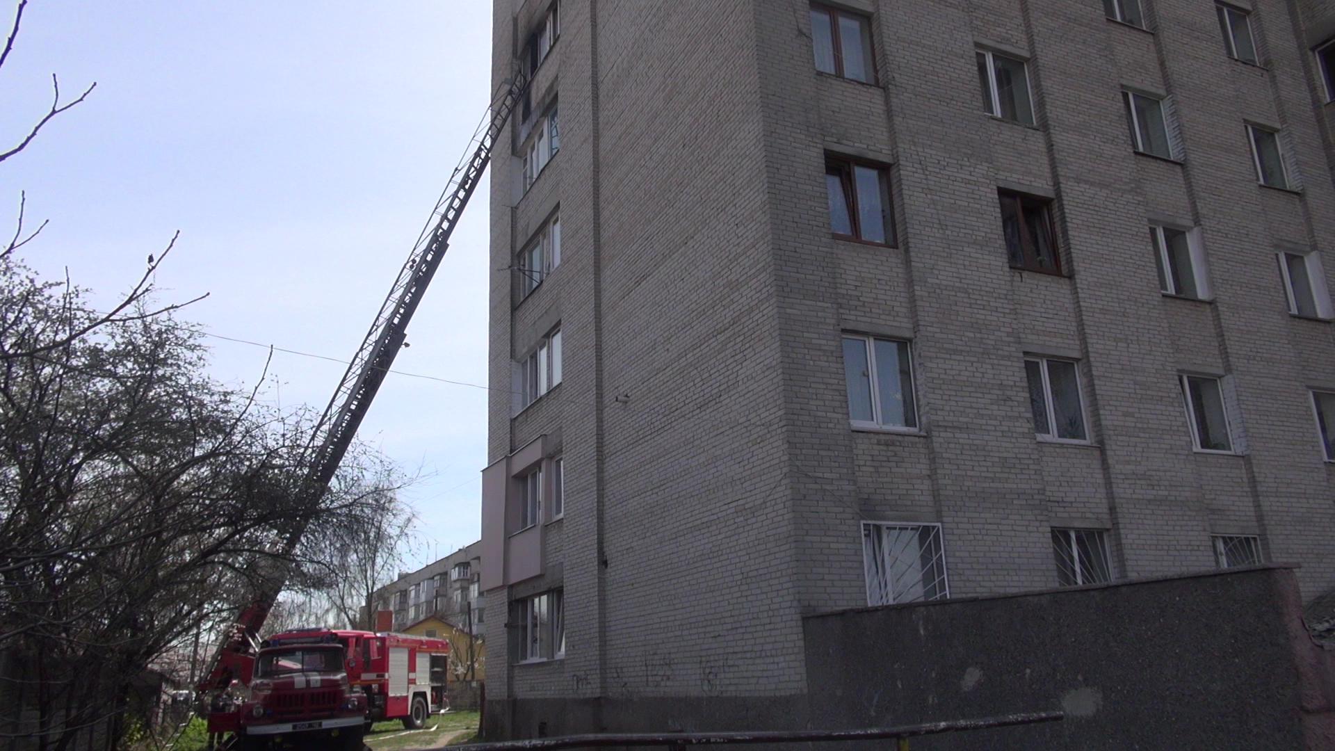 У луцькій багатоповерхівці горіла квартира, постраждала пенсіонерка. ФОТО