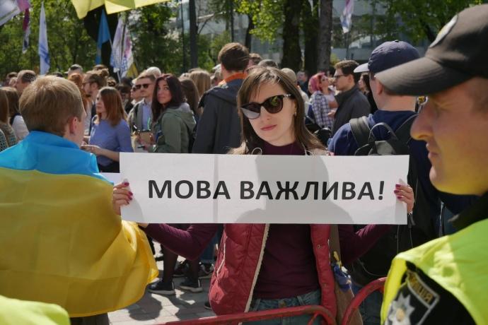 В Україні прийняли закон про мову. ФОТО