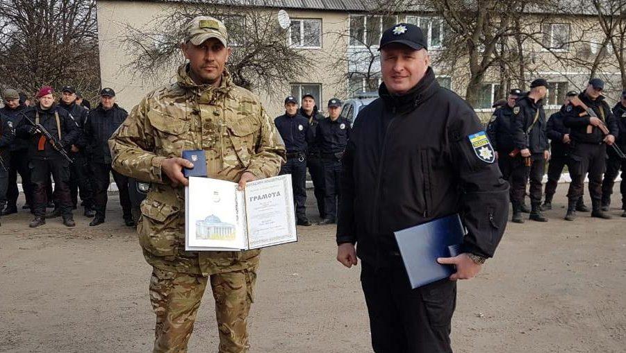 Волинські правоохоронці отримали нагороди від Верховної Ради