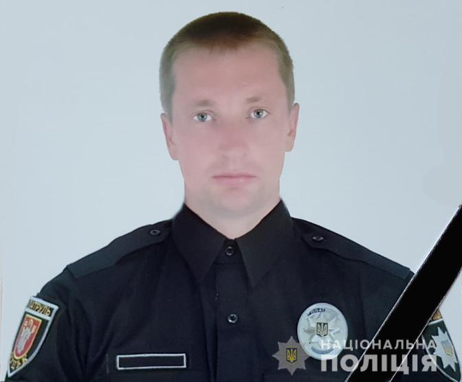 Лейтенант поліції Волині загинув в ДТП