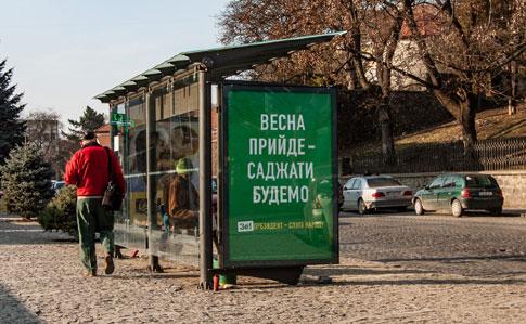"""""""Це не в компетенції Президента"""": у Зеленського прокоментували передвиборчу обіцянку про зниження тарифів"""