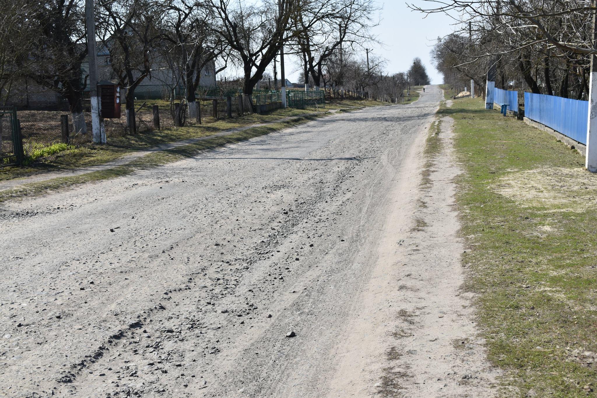 Дадуть 700 тисяч на ремонт дороги на Ківерцівщині. ФОТО