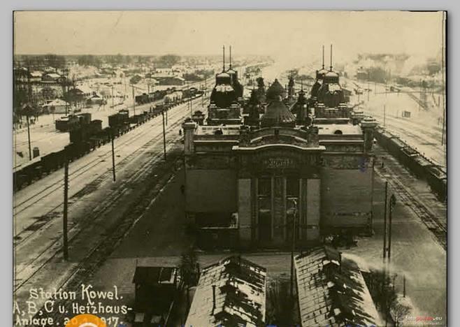 Ковельський залізничний вокзал сто років тому. РЕТРОФОТО