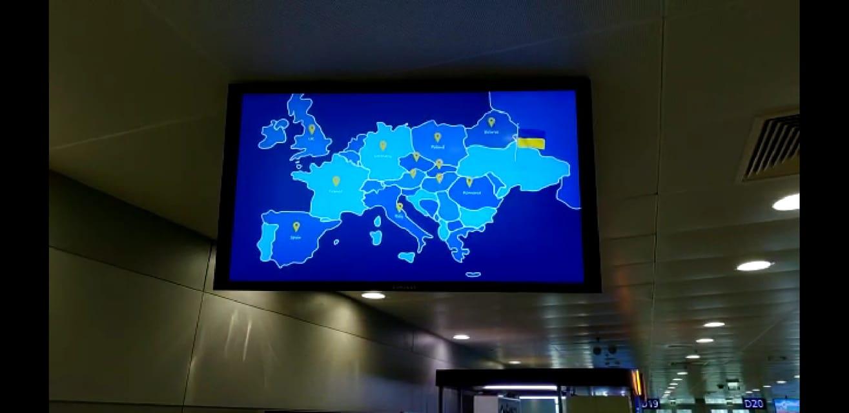 """У """"Борисполі"""" показують проморолик, в якому Україна зображена без Криму"""
