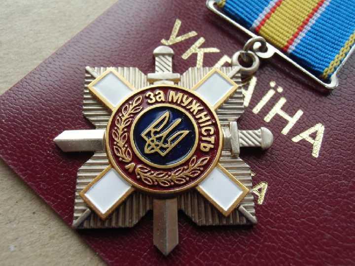 Порошенко відзначив державними нагородами загиблих військових з Волині