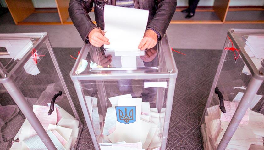 Скільки волинян вже проголосували