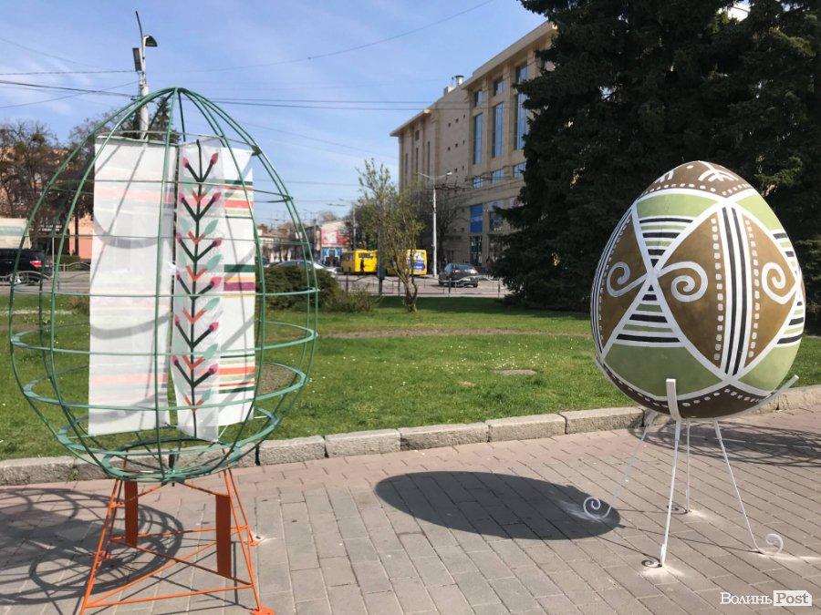 Центр Луцька прикрасили велетенськими писанками. ФОТО