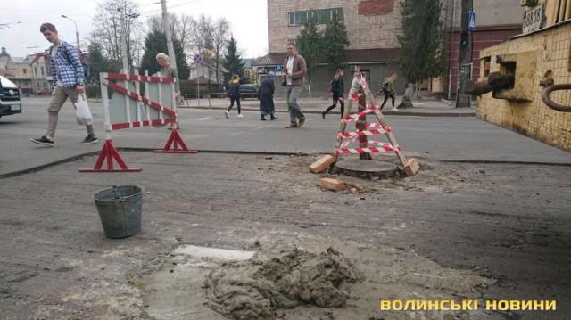 Де у Луцьку ремонтують дороги. ФОТО