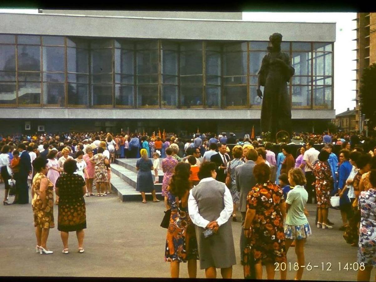 Центр Луцька 40 років тому. РЕТРОФОТО