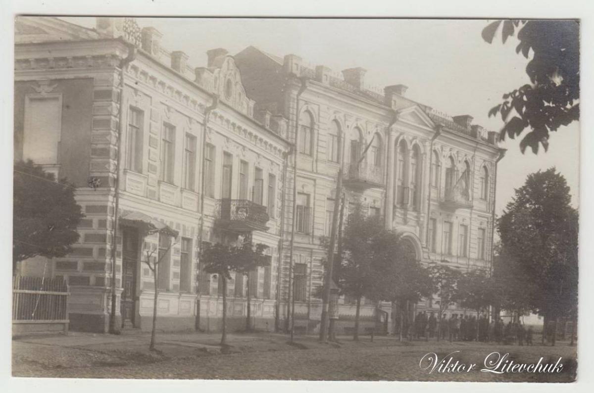 Що було на місці Волинської прокуратури сто років тому