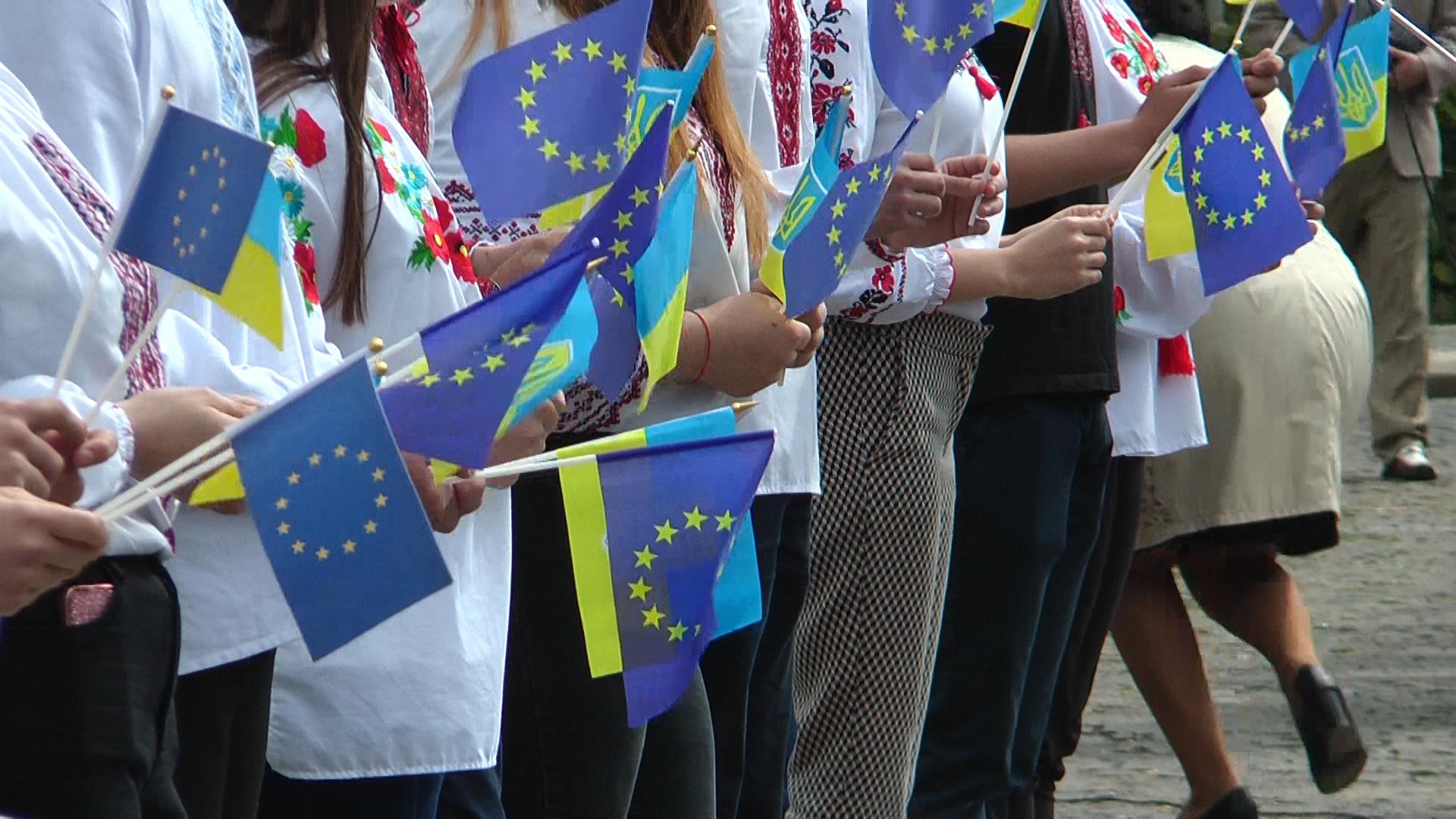 Як у Луцьку святкуватимуть День Європи. Програма