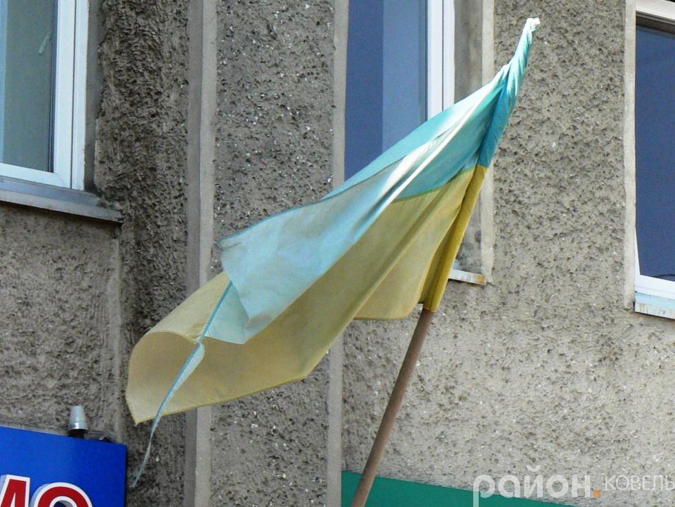 У Ковелі вивісили обшарпаний прапор України