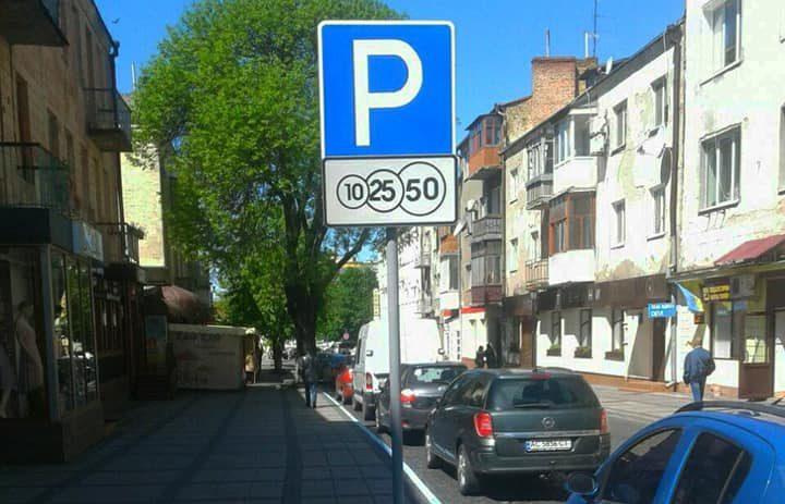 У центрі Луцька запрацювала платна парковка. Тариф – 8 гривень за годину