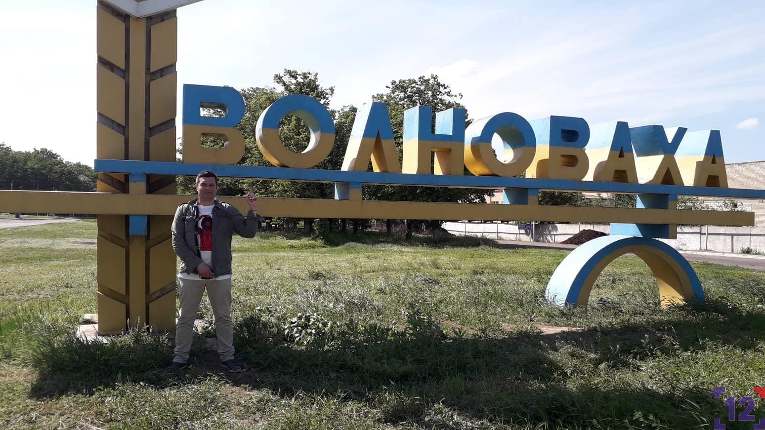 Волноваха: чим живе місто-побратим Луцька на півдні Донеччини