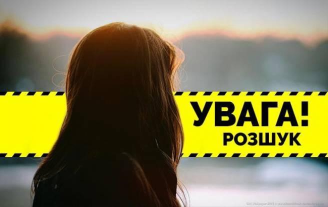На Волині зникла 16-річна дівчина. ФОТО