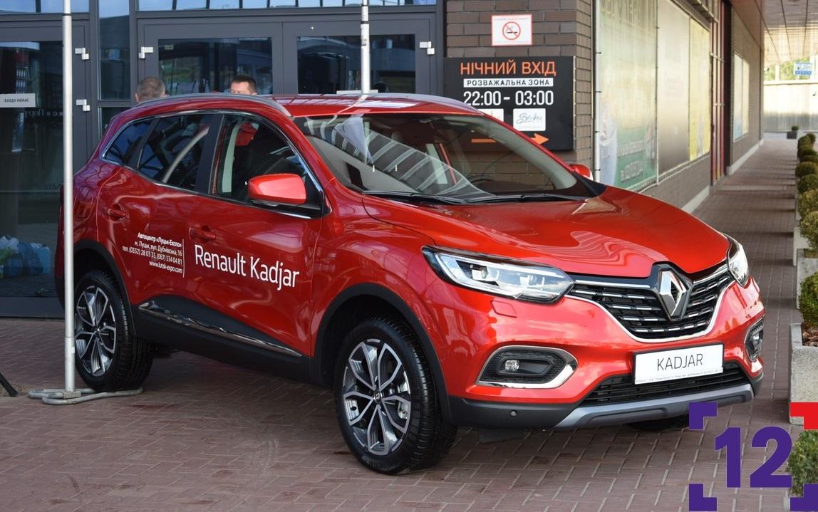 """У Луцьку презентували стильний і потужний позашляховик """"Renault Kadjar"""". ФОТО*"""