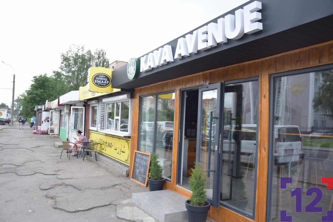 """У Луцьку запрацювала нова кав'ярня """"Kava Avenue"""". ФОТО"""