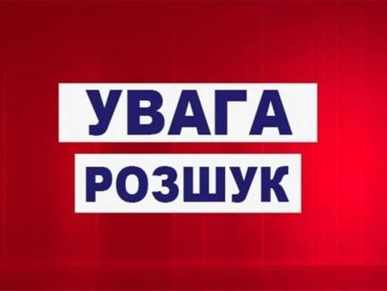 Розшук: 28-річний волинянин переховується від суду. ФОТО