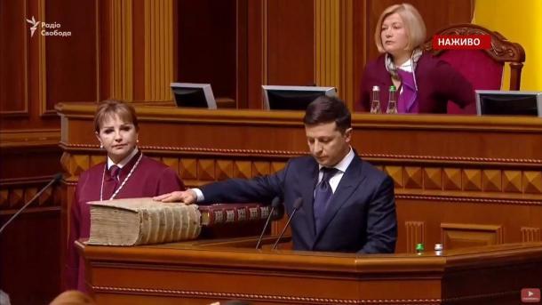 Зеленський склав присягу Президента і заявив про розпуск Верховної Ради