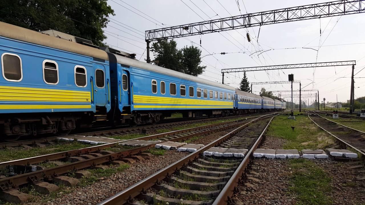 З Луцька до Києва просять пустити додатковий потяг