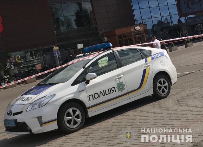 Масштабне замінування у Луцьку: поліція шукала вибухівку на 10 об'єктах