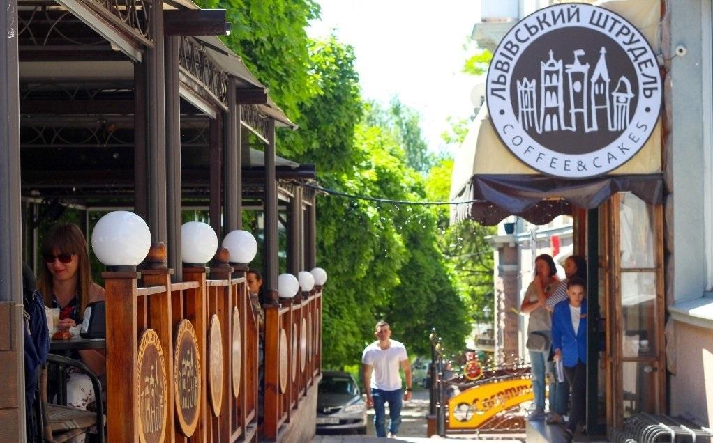 У центрі Луцька закривається відома кав'ярня